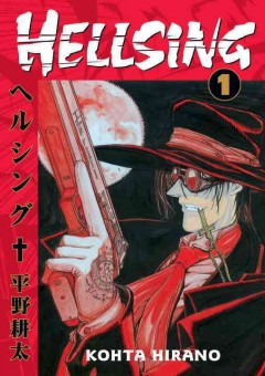 Hellsing Book cover