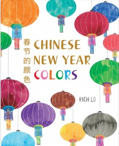 Chinese New Year colors Book cover